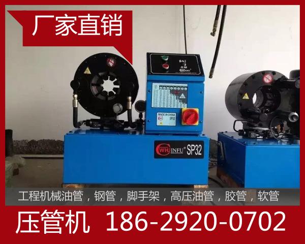 西安扣压机多少钱,西安,咸阳有卖压管机的吗? - 2