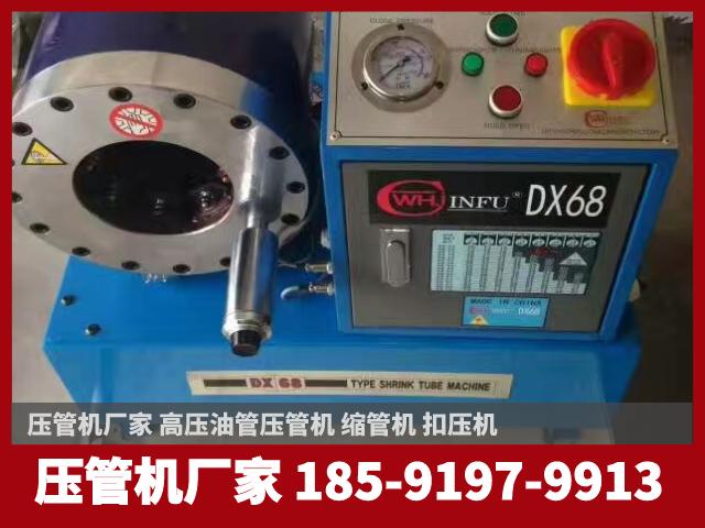 汉中压管机厂家,汉中压管机多少钱一台插图