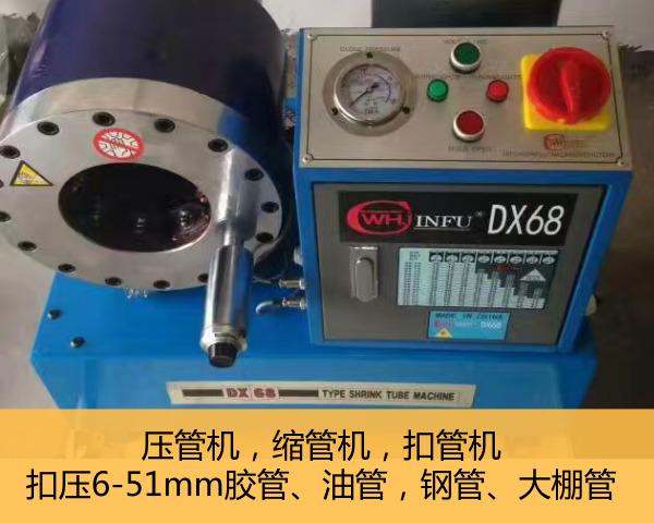 安康压管机厂家,安康压管机多少钱一台插图5
