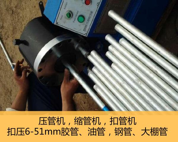 安康压管机厂家,安康压管机多少钱一台插图8