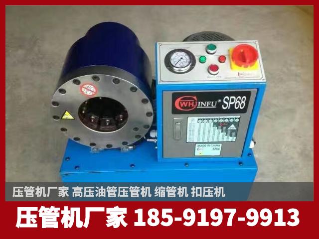 液压缩管机厂家多少钱一台插图1