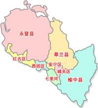 兰州行政区划图