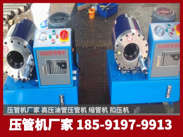 高压油管压管机技术指导插图