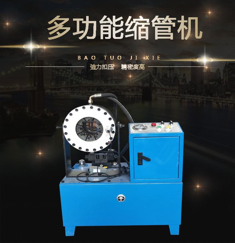 胶管扣压机的压管机多少钱一台插图