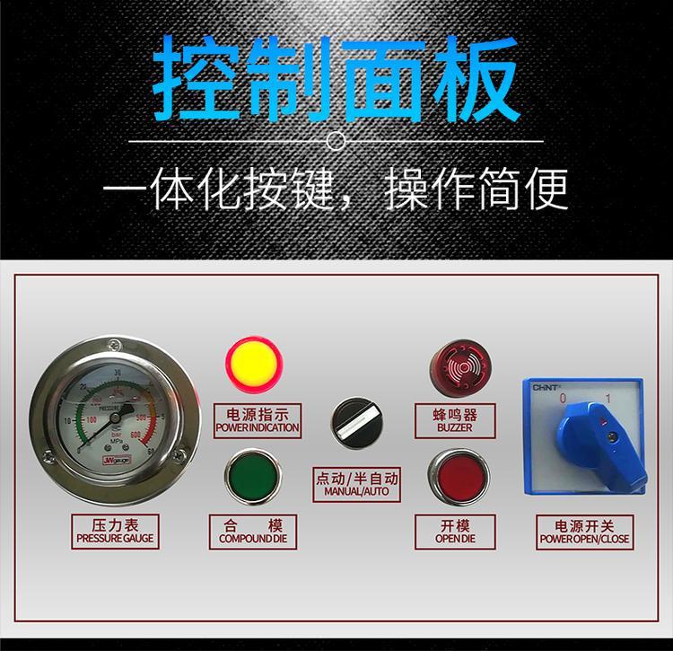 扣压机、压管机的发展趋势插图5