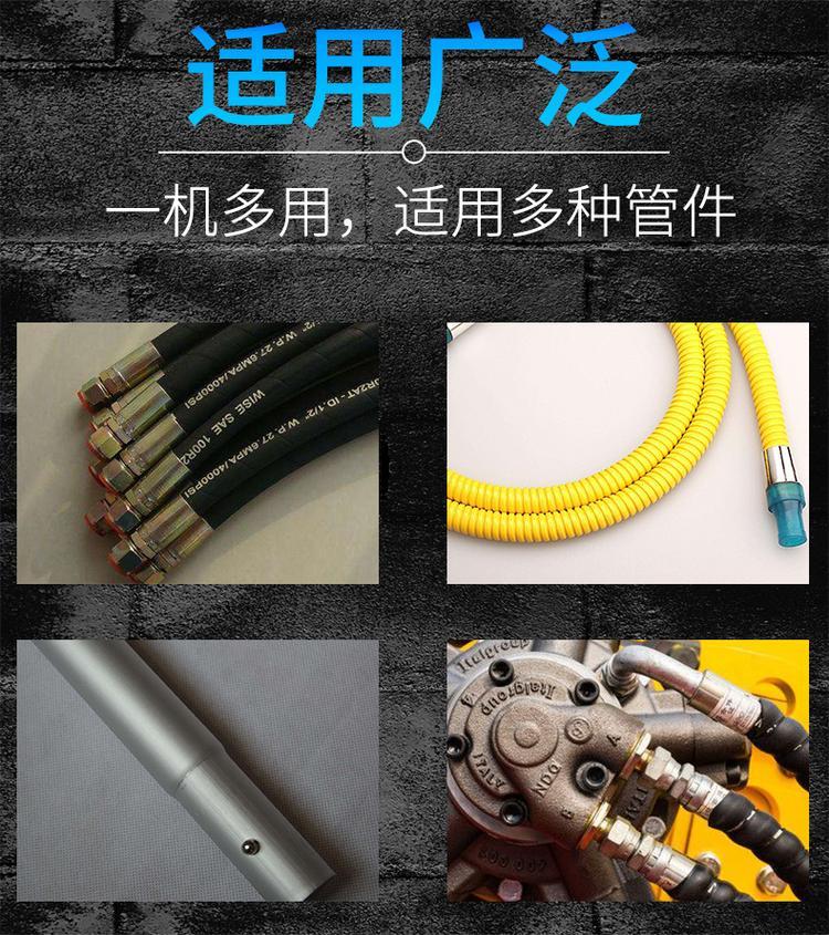 扣压机的维修和保养插图3