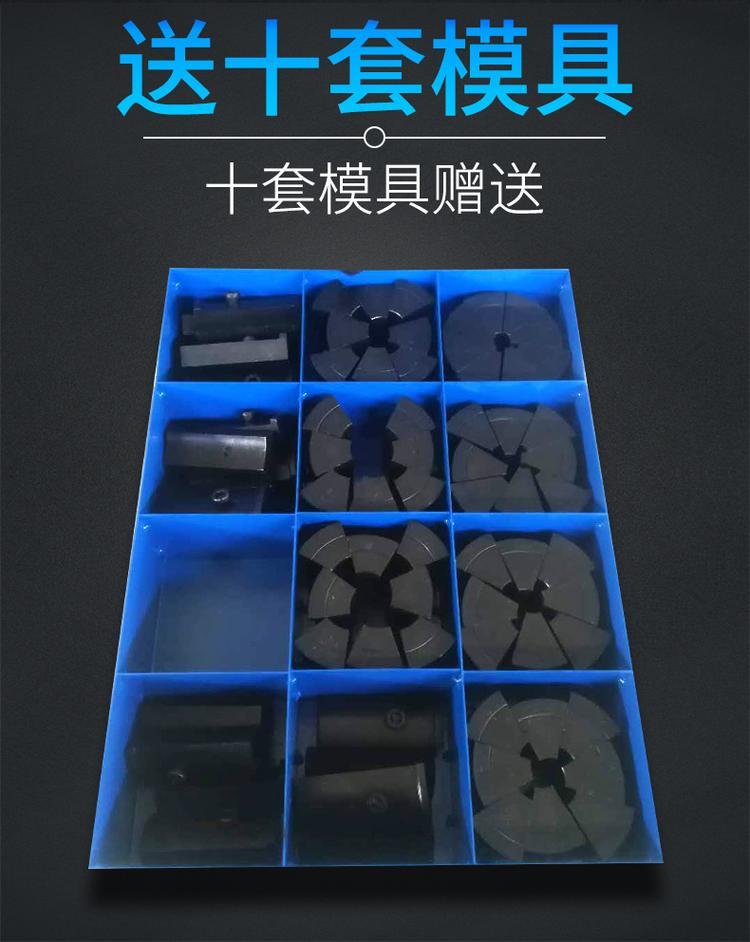 扣压机的维修和保养插图4