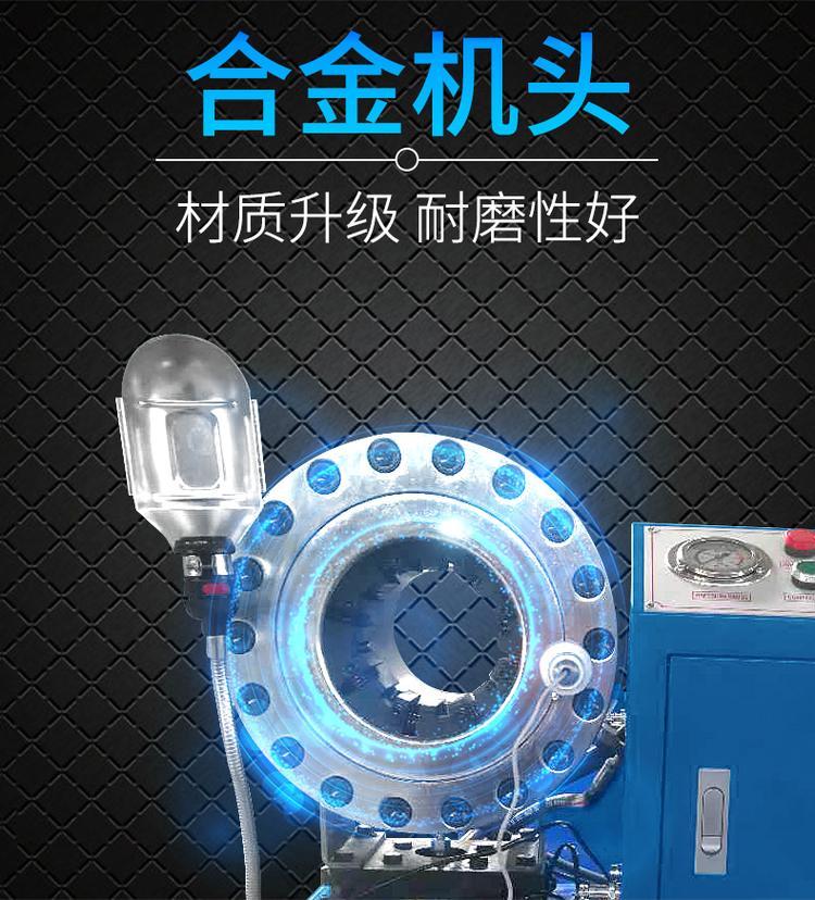 全自动钢管缩管机使用注意事项插图2