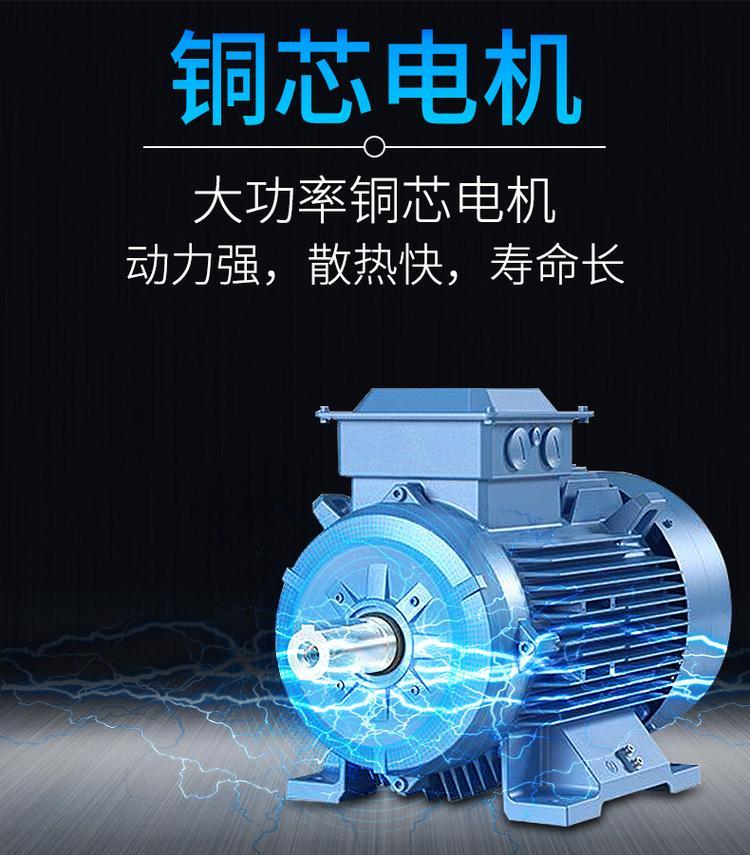 全自动钢管缩管机使用注意事项插图3