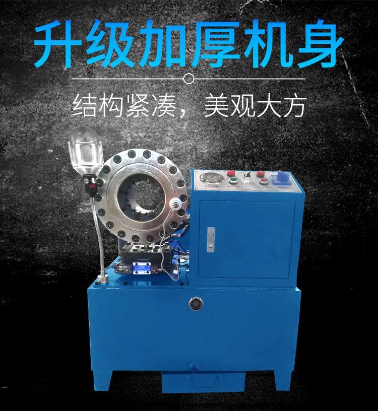全自动钢管缩管机使用注意事项插图4