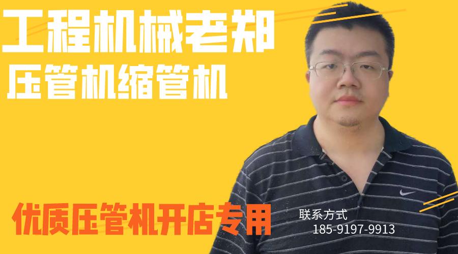 黔东南刘总采购的高压油管压管机今天下发货